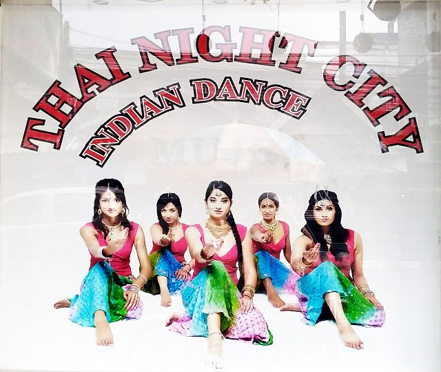 Jannat Indian Dance Club