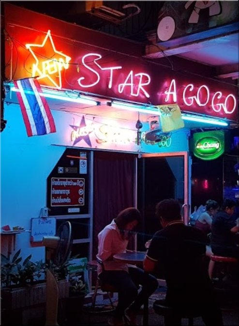 New Star Soi Diamond, off Walking Street