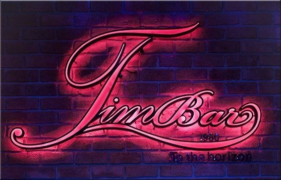 Tim Bar Second Road