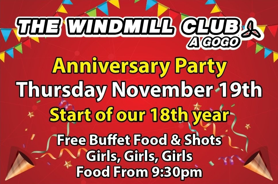 Windmill Birthday Party